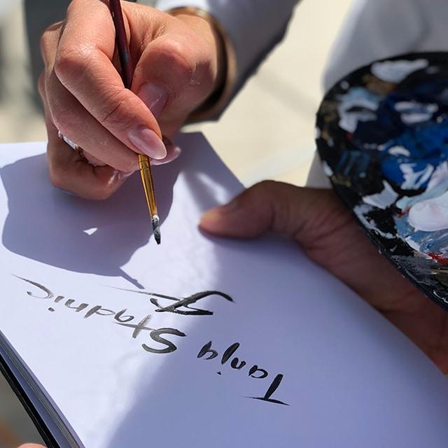 Tanja Stadnic Signing book
